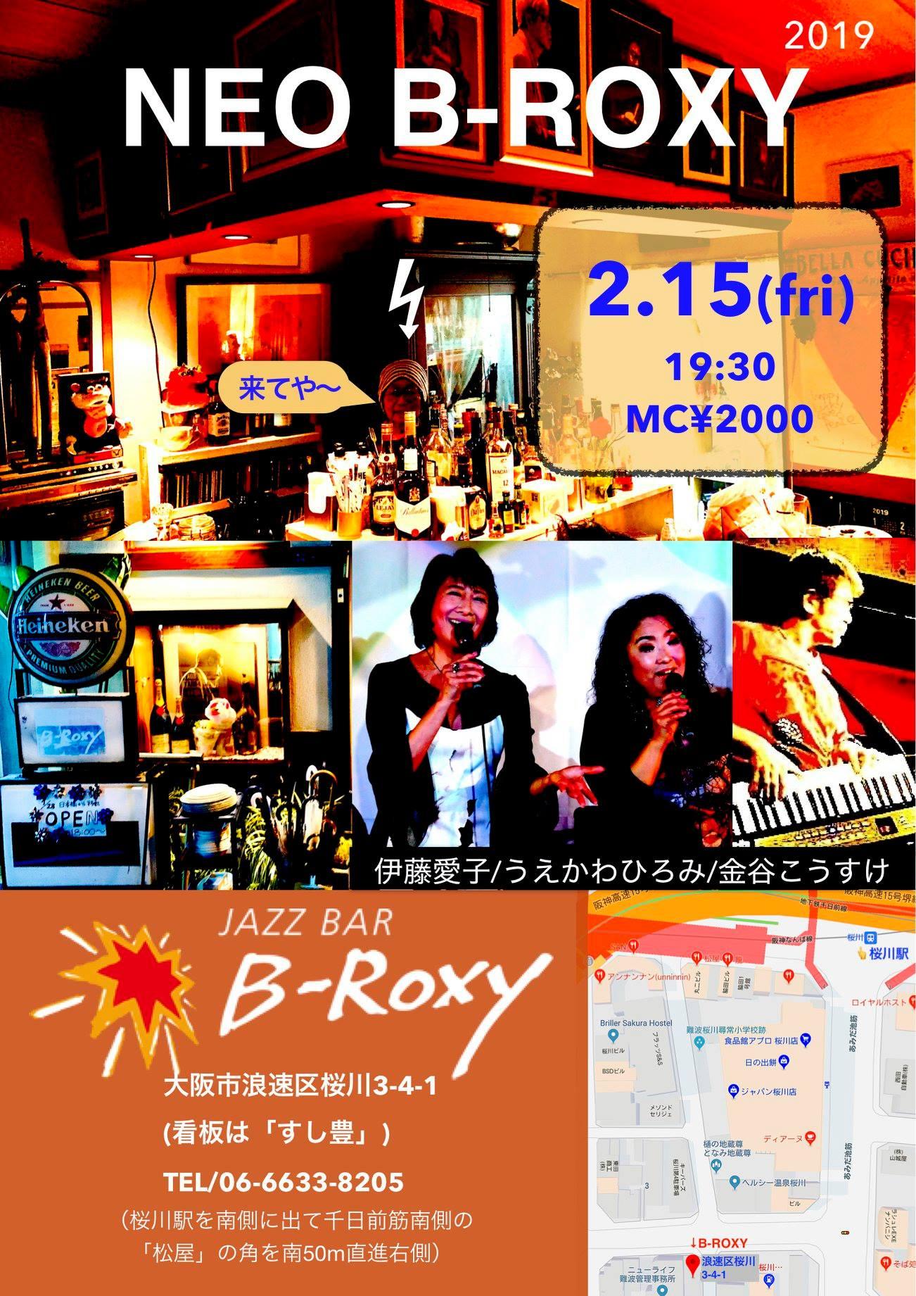 2月15日(金)B-Roxy桜川 アコースティック・ギグ🎵