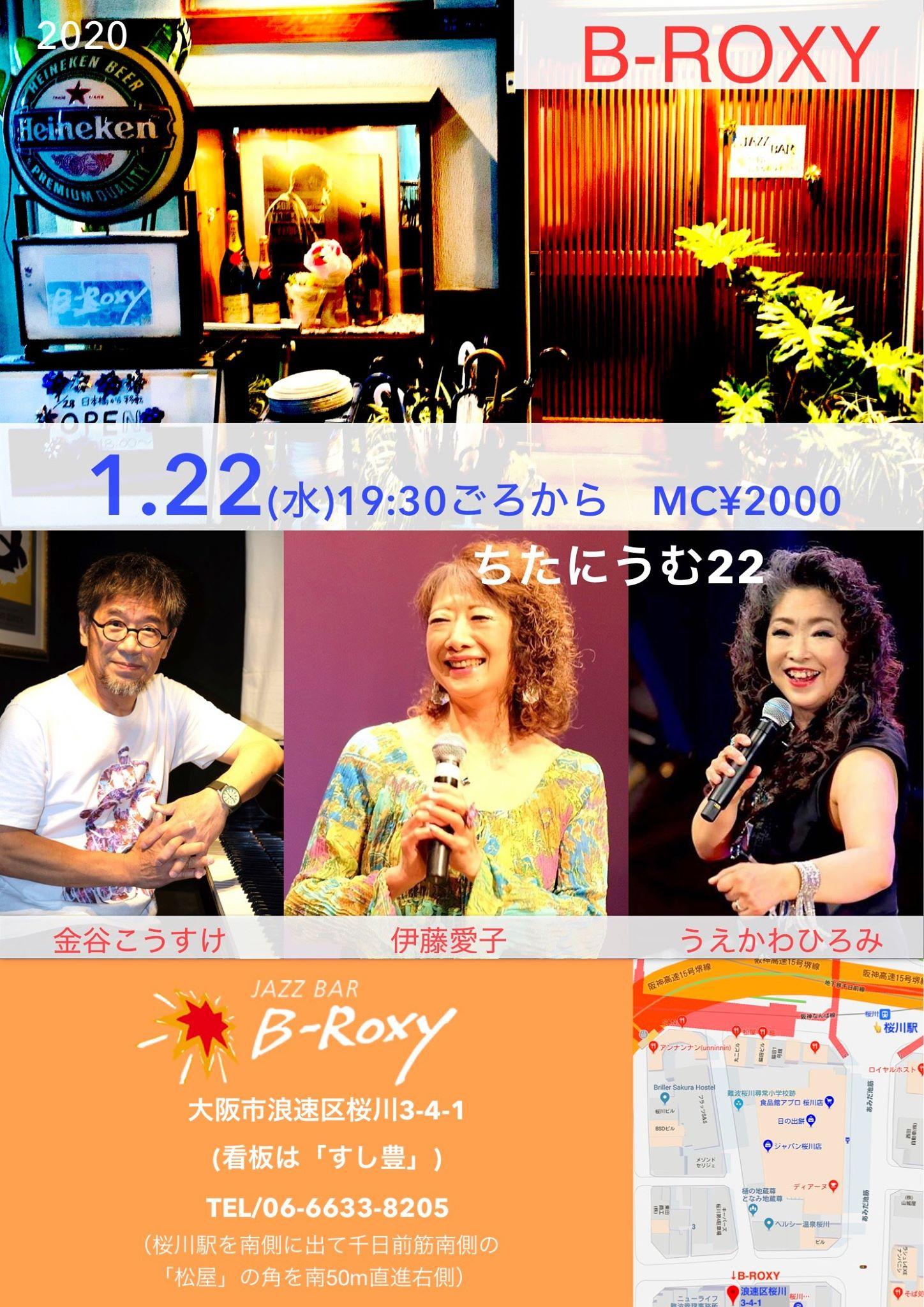 1月22日(水)B-Roxy桜川 アコースティック・ギグ🎵