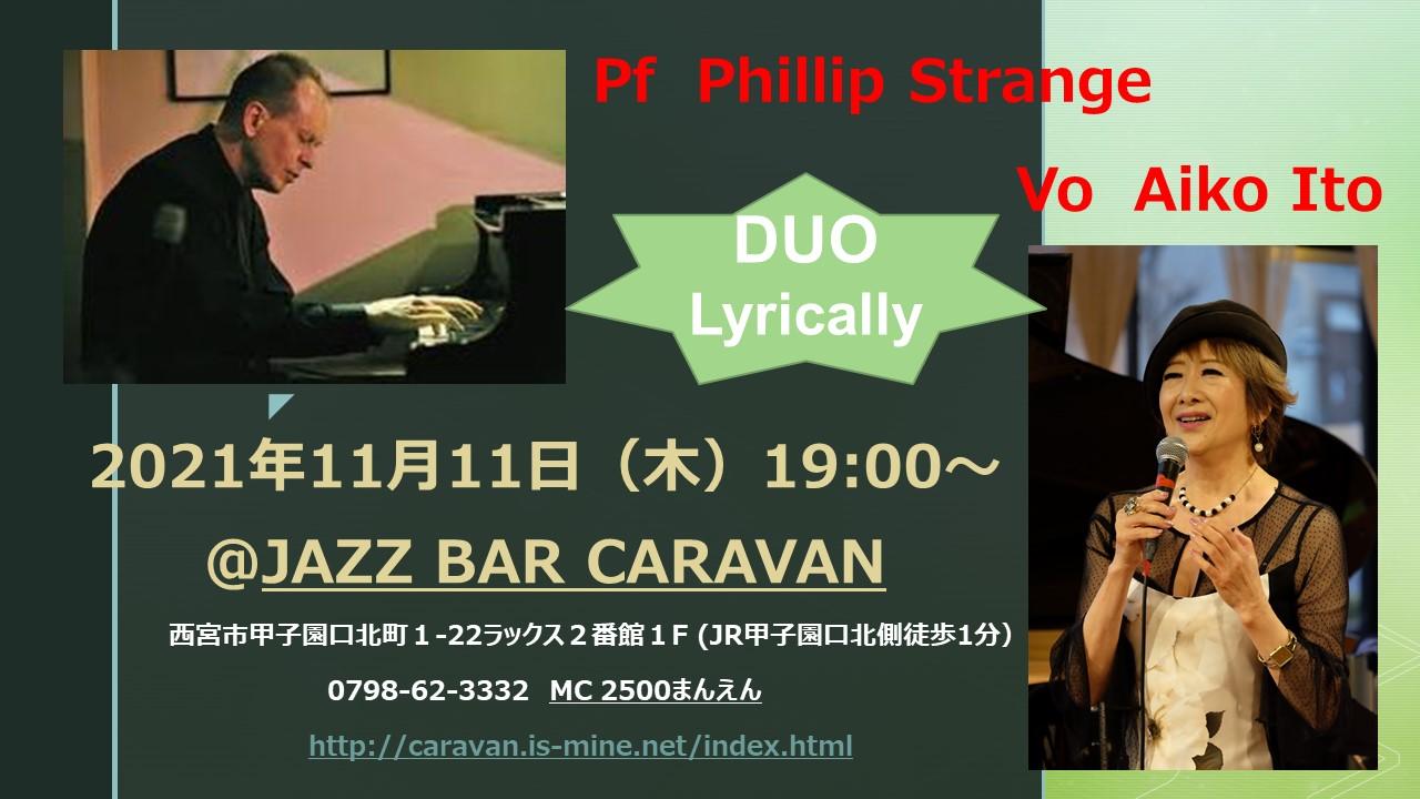 11月11日(木)キャラバン Duo Lyrically
